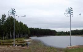 Farma wiatrowa Nowiny